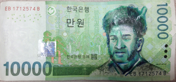 Hobo-dollar_01
