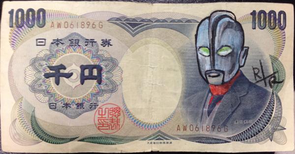 Hobo-dollar_07