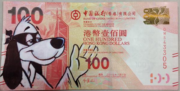Hobo-dollar_12